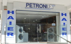 Petroni Showroom